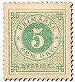 Swedish stamp 1872 5 Öre POST.054056.jpg