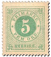 Swedish stamp 1872 5 Öre POST.054056.jpg