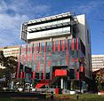 Swinburne University of Technology, Melbourne