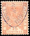 Switzerland Bern 1892-1902 revenue 15c - 40AI VII-93.jpg