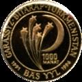 TM-1996-1000manat-Independence-b.png