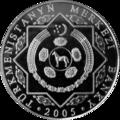 TM-2005-500manat-a.png