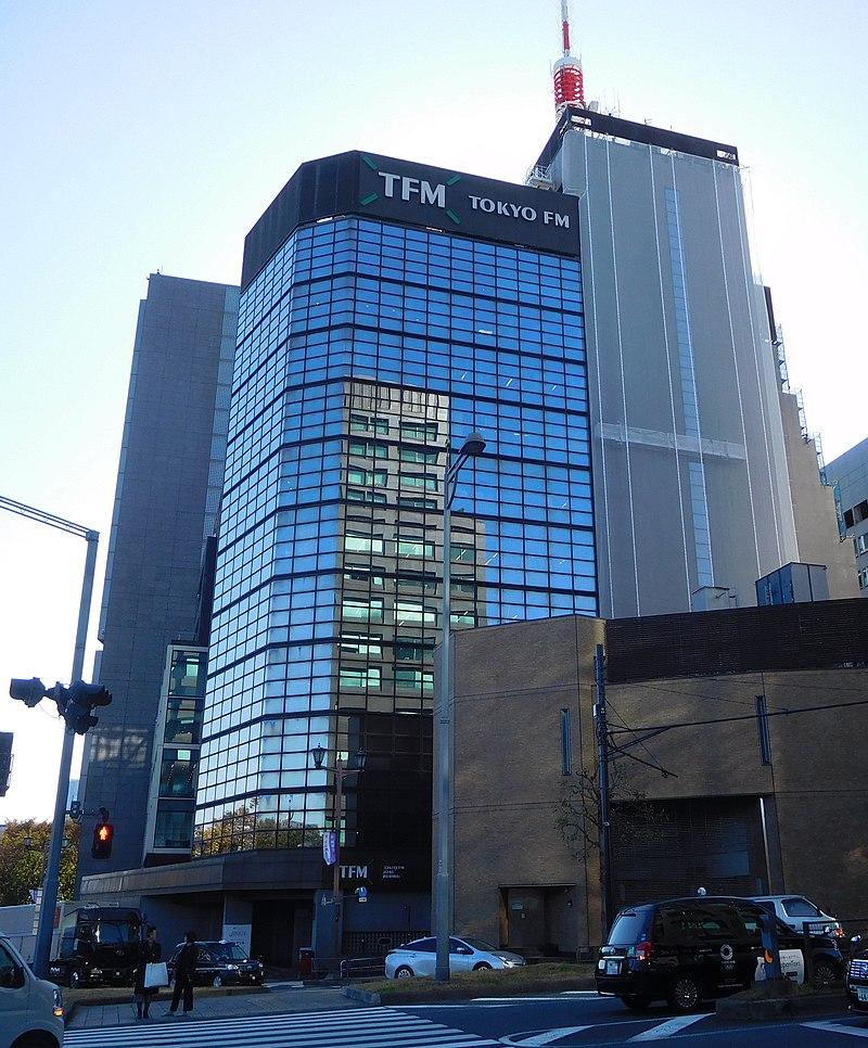 TOKYO FM Headquarters ver. reiwa 1.jpg