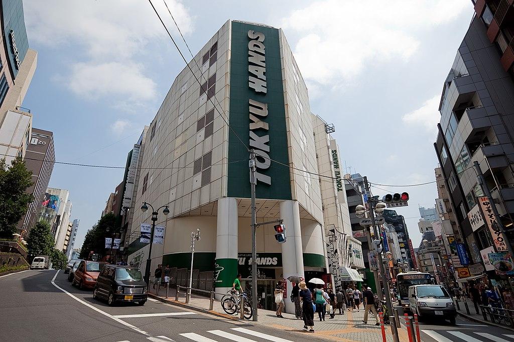 TOKYU HANDS Shibuya