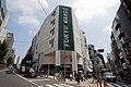 TOKYU HANDS Shibuya.jpg