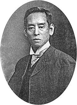 T Enami - c1909.jpg