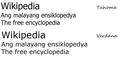 Tahoma vs. Verdana font comparison.png