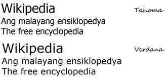 Verdana - The comparison of Tahoma and Verdana