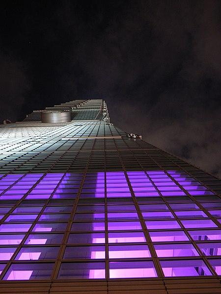 Archivo:Taipei 101.jpg