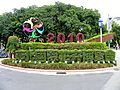 Taipei International Flora Exposition Parterre in Front of Executive Yuan.jpg