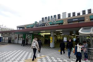 Tamachi Station (Tokyo) - The Mita entrance in January 2015