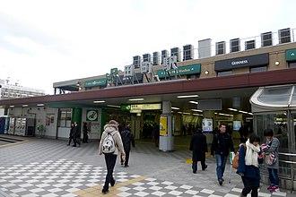 Tamachi Station (Tokyo) - The Mita entrance in January 2015