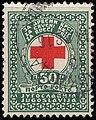 TaxDueStampYugoslavia1933Michel1.jpg
