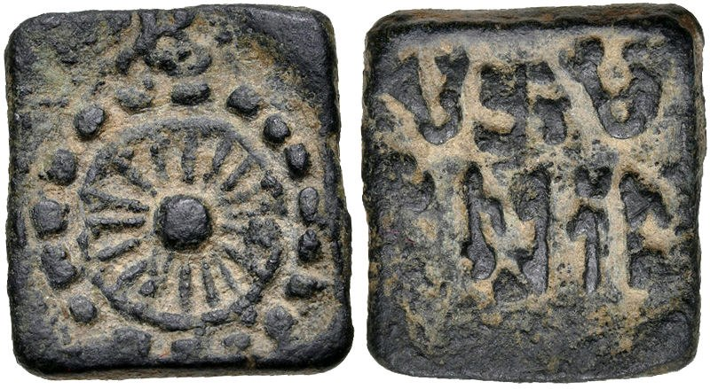 Taxila coin with wheel and Buddhist symbols