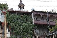 Tbilisi2015 026.JPG