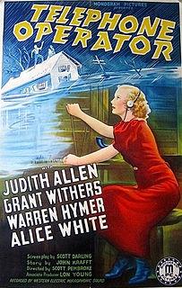Judith Allen American actress