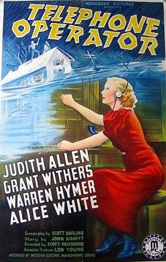 Judith Allen - Poster for Telephone Operator (1937)