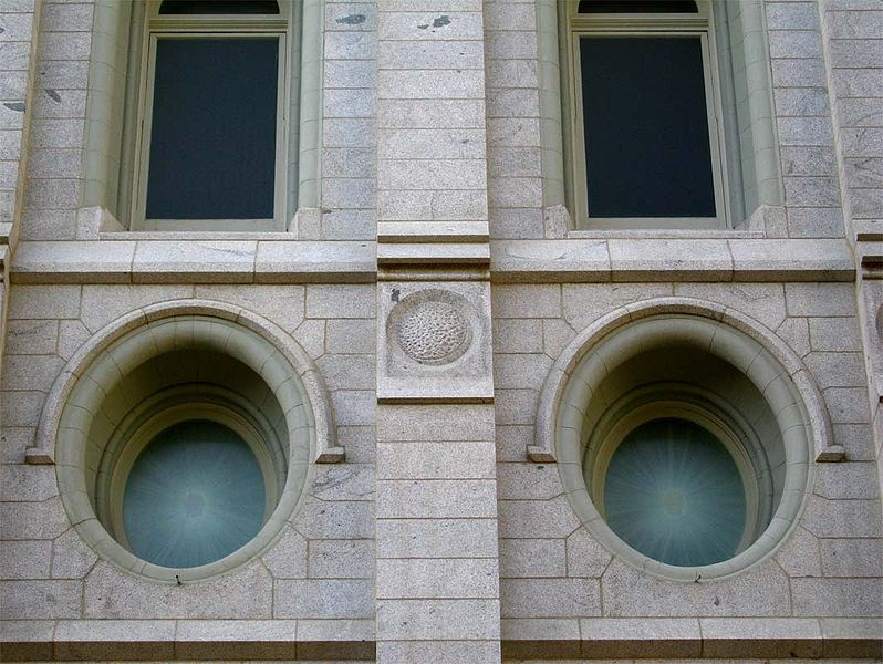 Fichier:Temple detail Salt Lake City.jpg