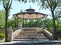 Templete del Parque Municipal de Brunete.jpg