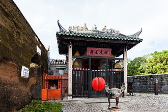 Nezha - Na Tcha Temple of the Centre of Macau, a Nezha temple behind the Ruins of St. Paul, in Macau.