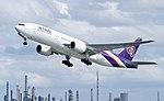 Thai to Bangkok 9Feb07-3+ (390414125).jpg
