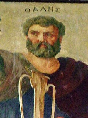Timeline of electromagnetism and classical optics - Detail of the right-hand facade fresco, showing Thales of Miletus, National and Kapodistrian University of Athens.