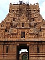 Thanjavur big temple 7.jpg