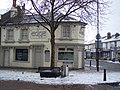 The Edge Bar, Gillingham - geograph.org.uk - 1671897.jpg