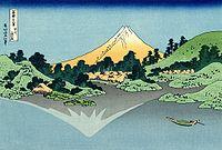 The Fuji reflects in Lake Kawaguchi, seen from the Misaka pass in the Kai province.jpg