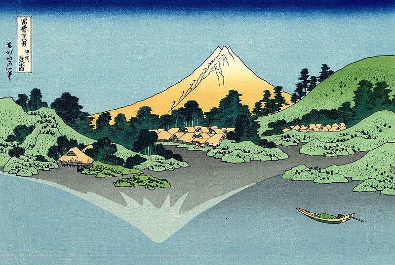 Ficheiro:The Fuji reflects in Lake Kawaguchi, seen from the Misaka pass in the Kai province.jpg