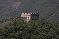 The Great Wall of China (5144028904).jpg