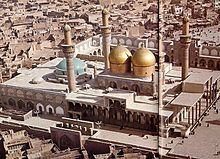 The Kadhimain mosque-iraq.jpg