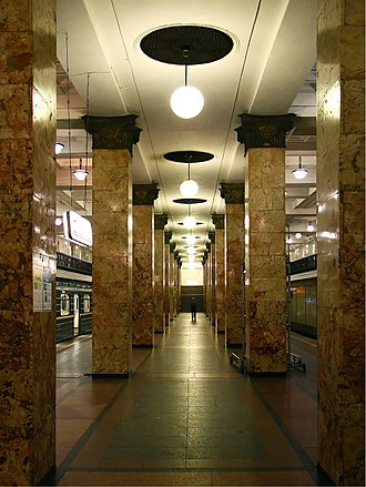 Komsomolskaya (Sokolnicheskaya line) - Image: The Komsomolskaya Line Metro 2