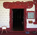 The Maori Whare Runanga (Meeting Place) (3348075279).jpg