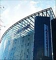 The Marriott London Kensington Hotel on Cromwell Road - England - United Kingdom - Stunning Glass-facade and great location plus signature luxuries await! January 2010 - Enjoy! ) (4249606887).jpg