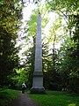 The Obelisk in Tring Park - geograph.org.uk - 184042.jpg