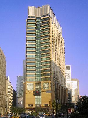 The Peninsula Hotels - Image: The Peninsula Tokyo