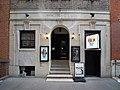 The SoHo Playhouse (48072707438).jpg