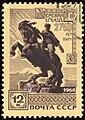 The Soviet Union 1968 CPA 3672 stamp (David of Sassoun Monument in Yerevan (Yervand Kochar, 1959) and Ararat Mountains) cancelled.jpg