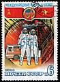 The Soviet Union 1980 CPA 5096 stamp (Soviet-Vietnamese Space Flight. Crew of Soyuz 37 at launching site) cancelled.jpg