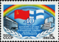 The Soviet Union 1988 CPA 5930 stamp (40th anniversary of Finno-Soviet Treaty. State Kremlin Palace, Moscow, Finlandia Hall, Helsinki, national flags, and rainbow).png