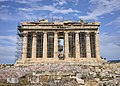 The West Facade of the Parthenon on April 28, 2021.jpg