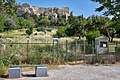 The archaeological site of Areopagus on May 6, 2020.jpg