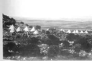 Yagur - Image: The camp of gdud 'Shomeria'