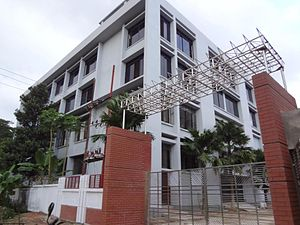 Noakhali District - Campus of BTEC