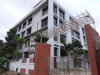 Noakhali District - Campus of BTEC