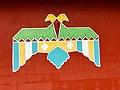 Thunderbird Mural, Cherokee, NC (45917195924).jpg