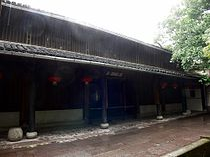 Tian Yi Chamber Library.jpg