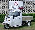 Tiger.truck2.500.jpg