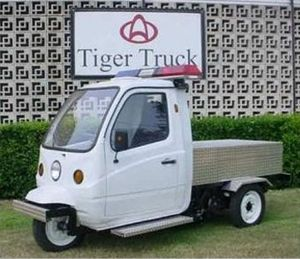 Tiger Truck - Three wheel electric Tiger Truck with logo.